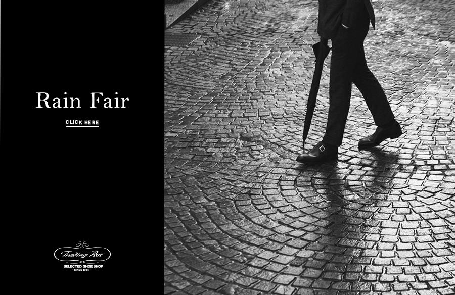 Rain Fair